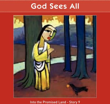 God Sees All (Promised Land - Story 9)