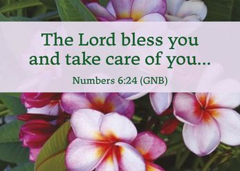 The Lord bless you and take care of you