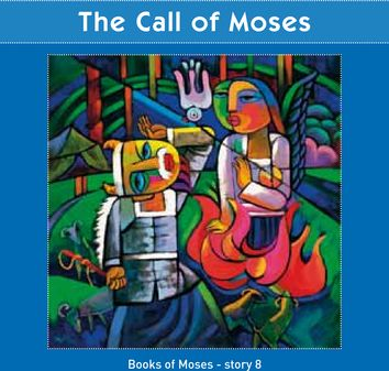 the calling of moses General subject crystallization-study of exodus (1) message two a complete view of god's calling of moses as the standard model of god's servant.