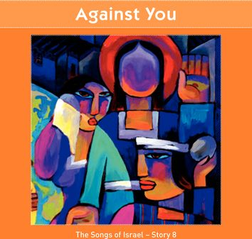 Against You (The Songs of Israel - Story 8)